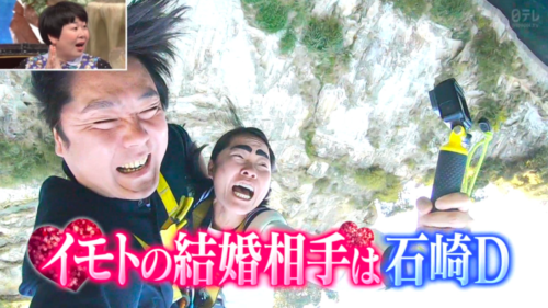 イッテq登山部 動画