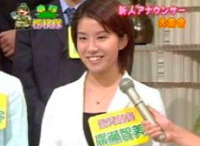 画像】増田和也の嫁は美人アナウンサー!子供は男が2人!子煩悩