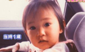 1993年ごろ1歳の指原莉乃