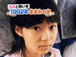 1999年7歳の指原莉乃