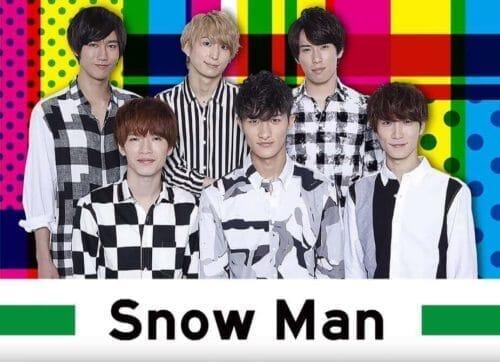 6人のSnowMan