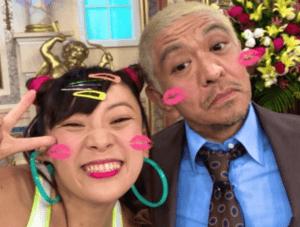 ダウンタウン松本人志とフワちゃんのツーショット