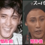 新庄剛志の昔と今の比較